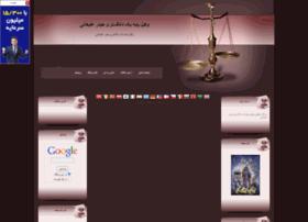 heidar1371.blogfa.com
