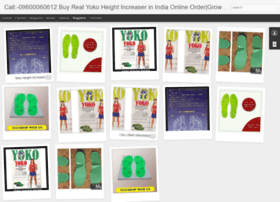 height-yoko.blogspot.com