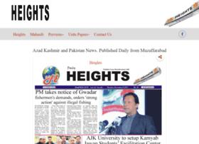 heights.com.pk