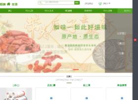 heikeji.net
