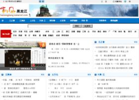 heilongjiang.kaiwind.com