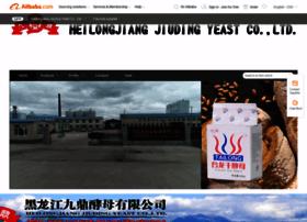 heilongjiangjiudingyeast.en.alibaba.com