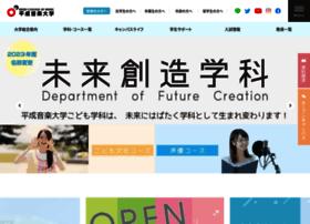 heisei-music.ac.jp