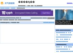 heishui.tqybw.com