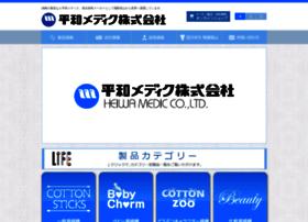 heiwamedic.com