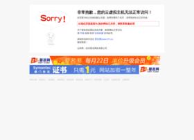 heizi.com