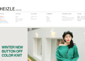 heizle.co.kr