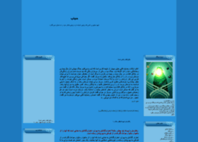 hejab.mahdiblog.com