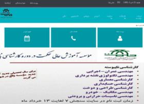 hekmat.pafcoerp.com