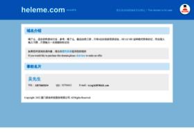 heleme.com