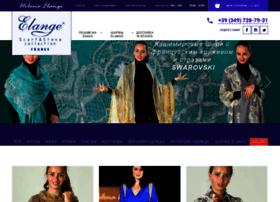 helenaelange.ru