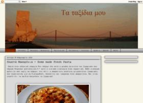 helengrblog.blogspot.gr