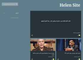 helensitee.blogspot.com