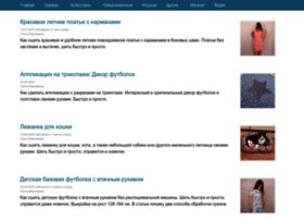 helga-handmade.ru