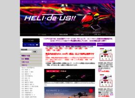 helideus.com