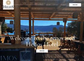 helioshotel.gr