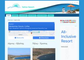 hellas-beach.gr