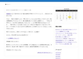 hellasdirectory.com