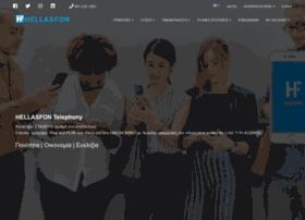 hellasfon.com