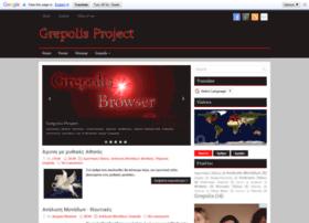 hellasgrepolis.blogspot.gr