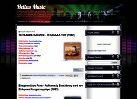 hellaspirates.blogspot.gr