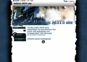 hellenic-msts-site.webnode.gr