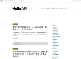 hello-apis.blogspot.jp