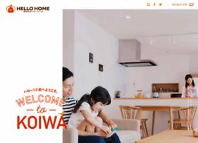 hello-home.co.jp
