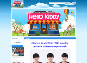 hello-kiddy.com