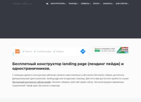 hello-site.ru
