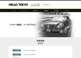 hello-tokyo.com