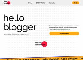 helloblogger.ru