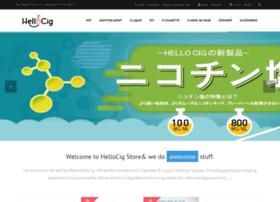 hellocig.com