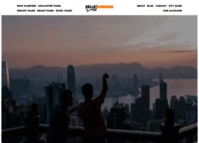 hellohongkong.com.hk