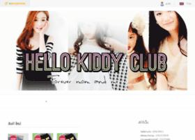 hellokiddyclub.com