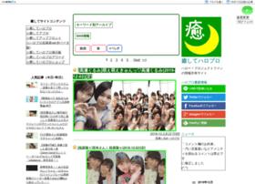 helloprohealing.blog.jp