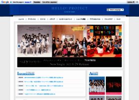 helloproject.com
