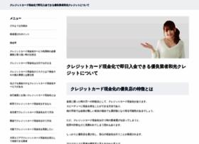 helloshop.jp