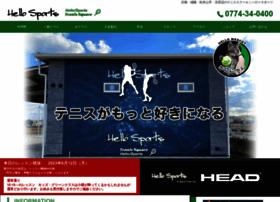 hellosports.jp