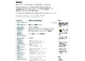 hellosunday.jugem.jp