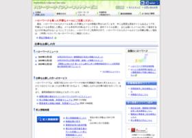 hellowork.go.jp