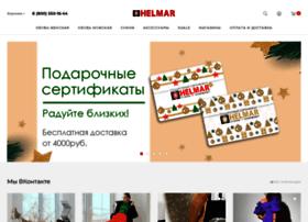 helmar-group.ru