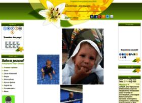 help-baby.org