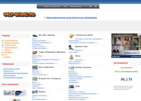 help-biznes.ru