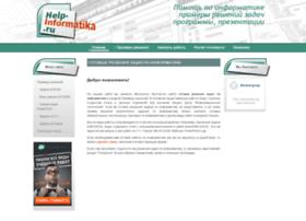 help-informatika.ru
