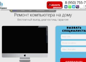 help-serv.ru