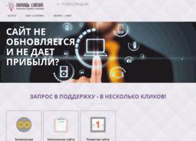 help-sites.ru