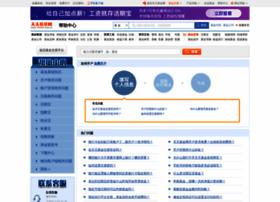 help.1234567.com.cn