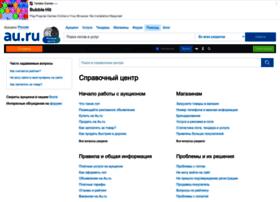 help.24au.ru
