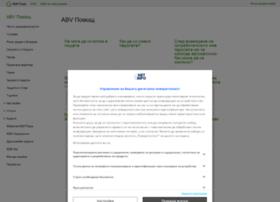 help.abv.bg